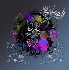 Words are Asalato Wasalamo Alayika Ya Habib Allah - 213890682078020