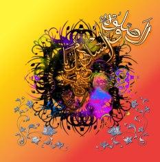 Words are Asalato Wasalamo Alayika Ya Habib Allah - 213890852078003