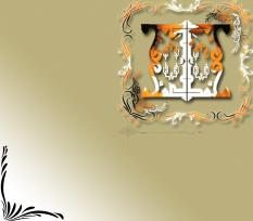 Words are Ya Muhammad (salAllahualehiwasalam) Khat - 209925349141220