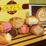 Brown Sugar Japanese Choux Gelar 8 Varian Rasa
