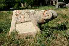 Nadgrobni spomenik u Gorisu