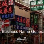 21 dei migliori generatori di nomi di Business per creare il tuo Brand perfetto