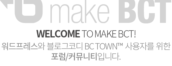 Welcome to make BCT!