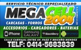 megacell(2)