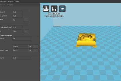 Cura е програма за 3D принтиране.