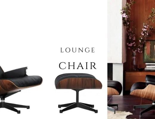 lounge chair ikona designu historia projektu słynny fotel
