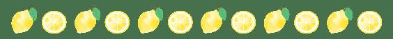 レモンのライン
