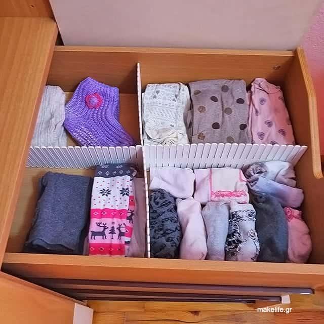 organizing our drawers - Πως να τακτοποιήσετε τα ρούχα των παιδιών στη ντουλάπα