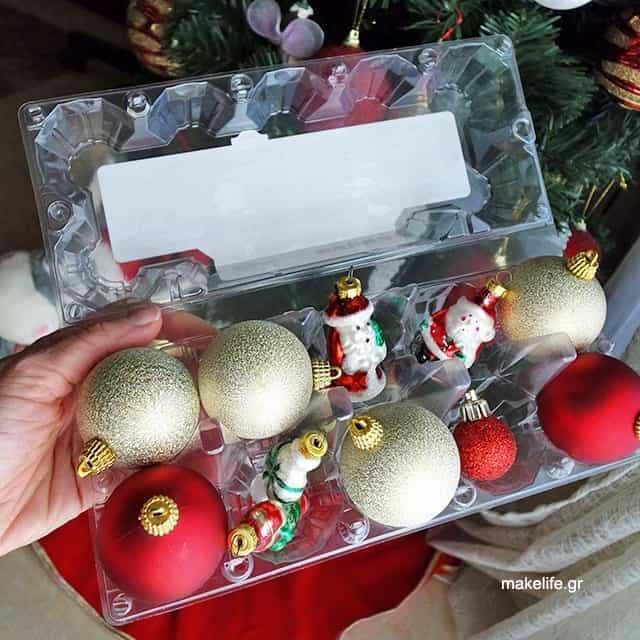 Αποθήκευση Χριστουγεννιάτικα