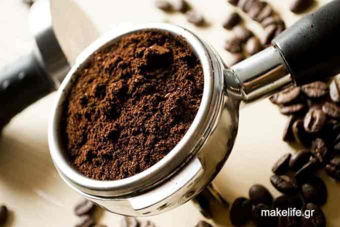 πασχαλινό καλάθι για λάτρη του καφέ