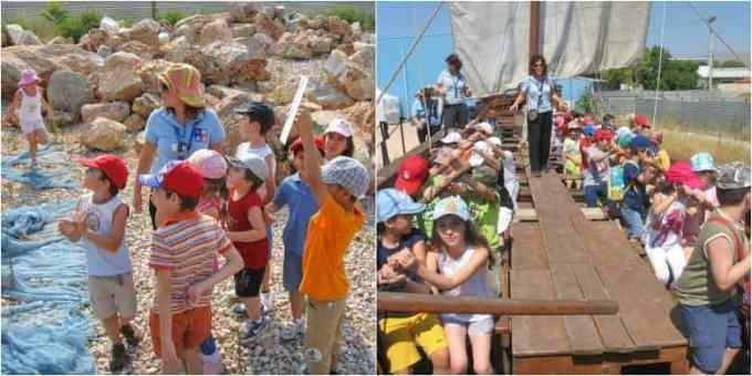 Καλοκαίρι στην Πόλη Κατασκήνωση για παιδιά