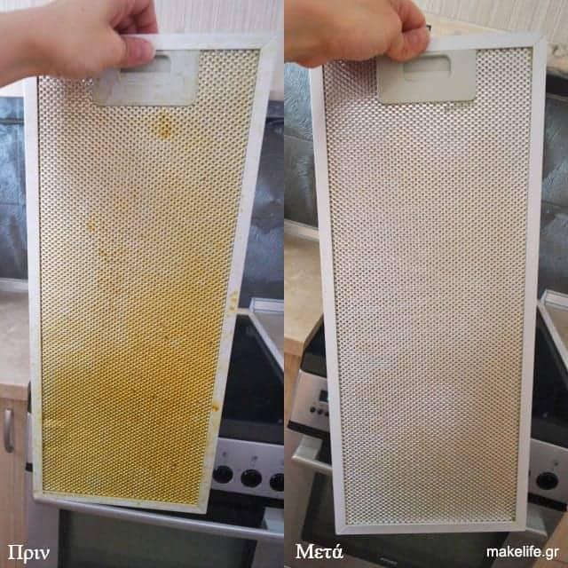 katharisma aporrofitira prin kai meta - Καθάρισμα απορροφητήρα: αυτός είναι ο ευκολότερος τρόπος