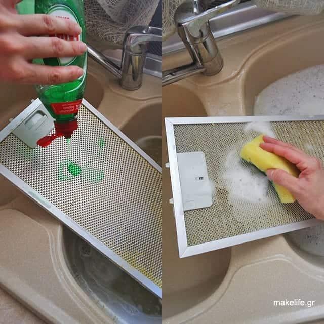pos katharizo ton aporrofitira - Καθάρισμα απορροφητήρα: αυτός είναι ο ευκολότερος τρόπος