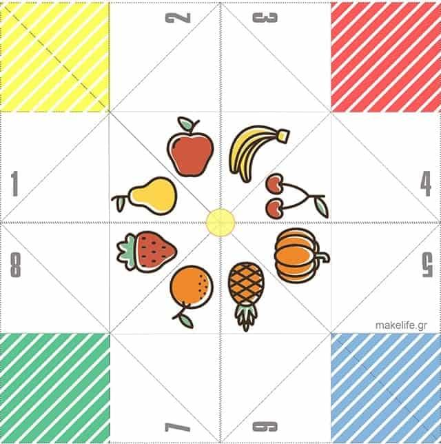 Αλατιέρα Παιχνίδι Origami με Φρούτα