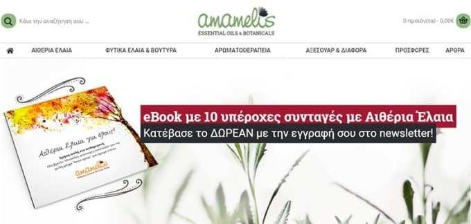 Amamelis Newsletter