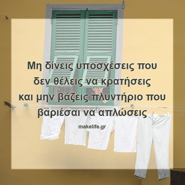 variesai na aploseis - 10+1 εικόνες με χιουμοριστική διάθεση που πήραν πολλά likes