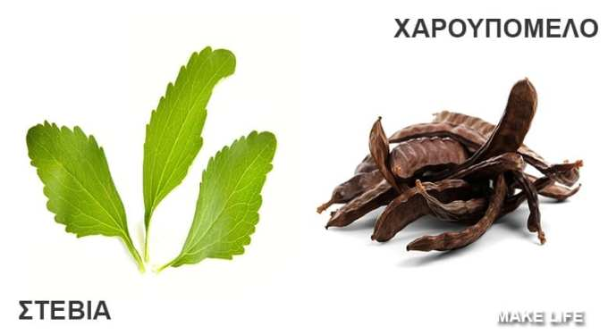 stevia and xaroupomelo - Ψάχνεις υποκατάστατα της ζάχαρης; Δοκίμασε 4 φυσικά γλυκαντικά