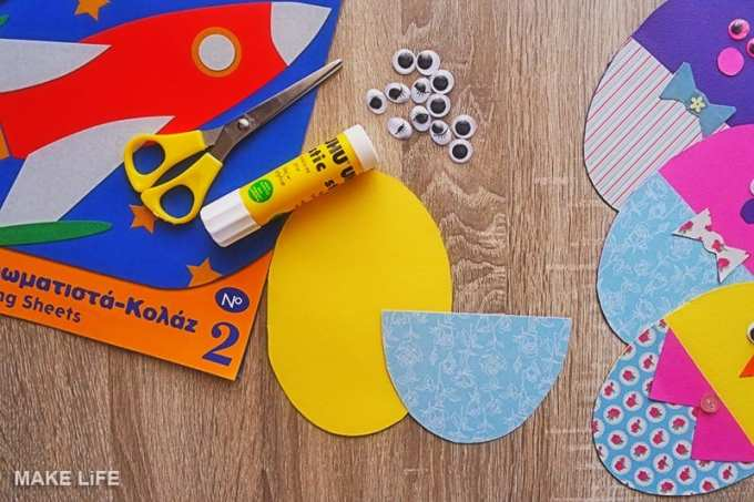 Υλικά για τις DIY πασχαλινές κάρτες αυγουλάκι