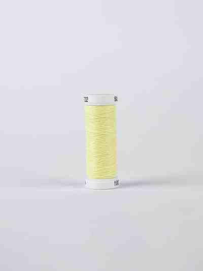 Fluoreszierendes Stickgarn (gelb)