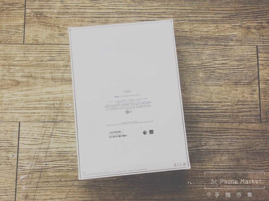 【開箱】史上最平價的Apple iPad 第七代 你會想入手嗎? 4