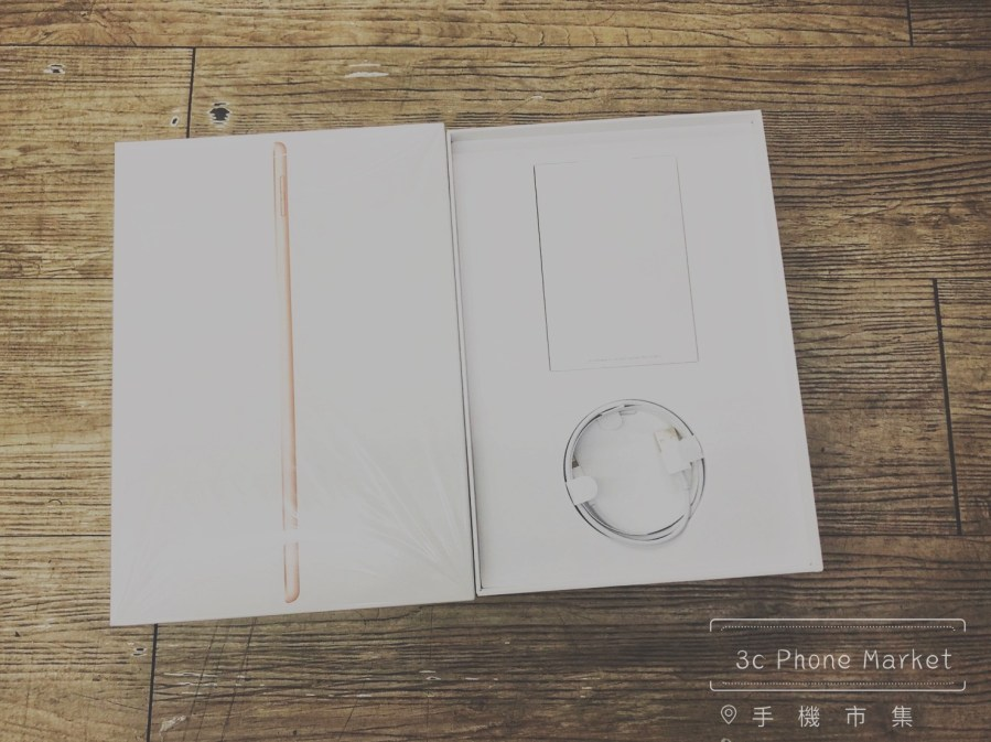 【開箱】史上最平價的Apple iPad 第七代 你會想入手嗎? 3