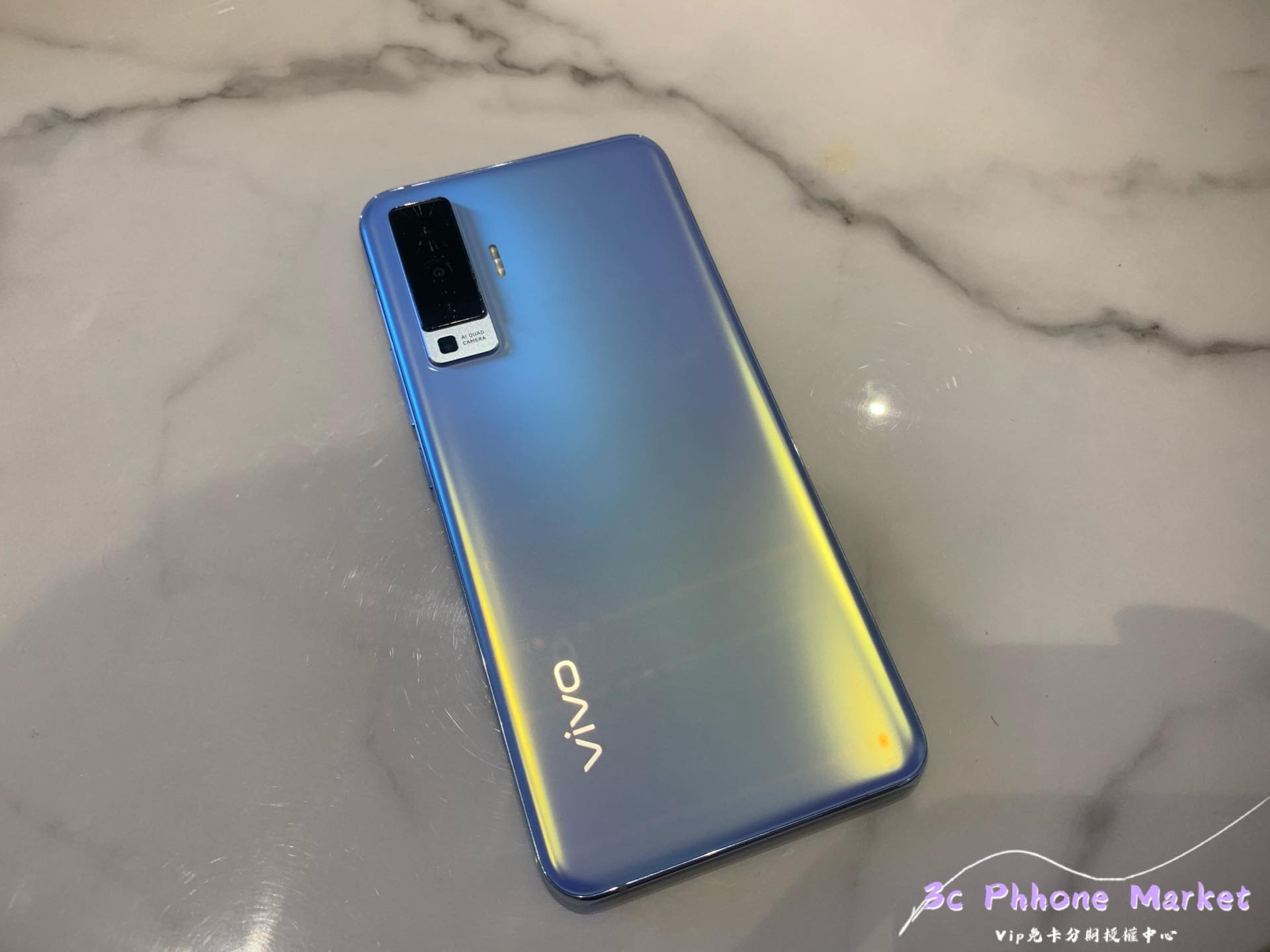 VIVO X50 霜花藍色實拍