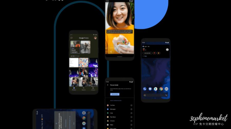 Android 10 作業系統