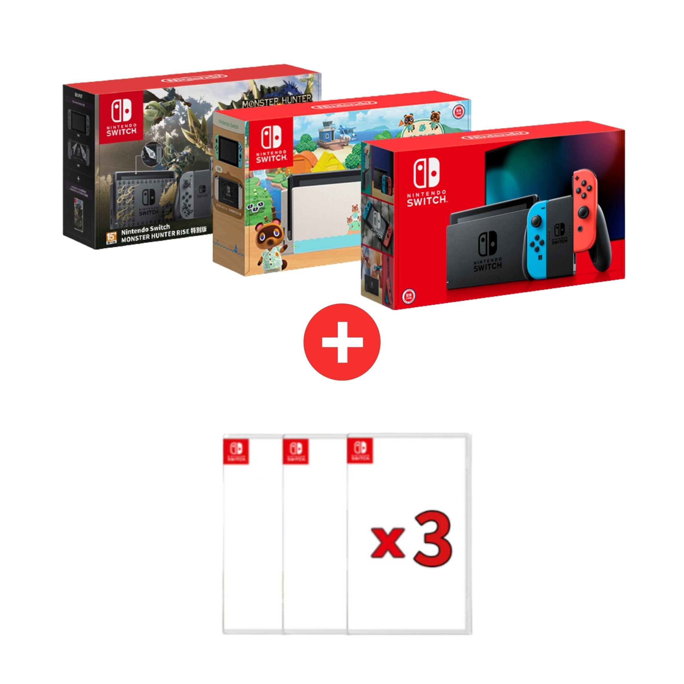 switch + 三片遊戲 無卡分期