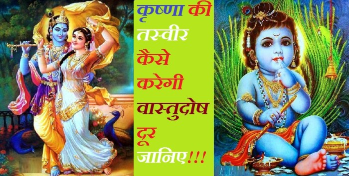 Lord Krishna and Radhe HD image
