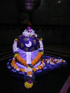 Shri Shiddeshwar Mahadev 1