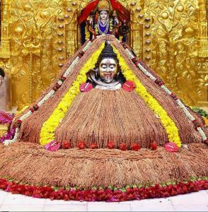 Tag: भगवान शिव के 1008 नाम