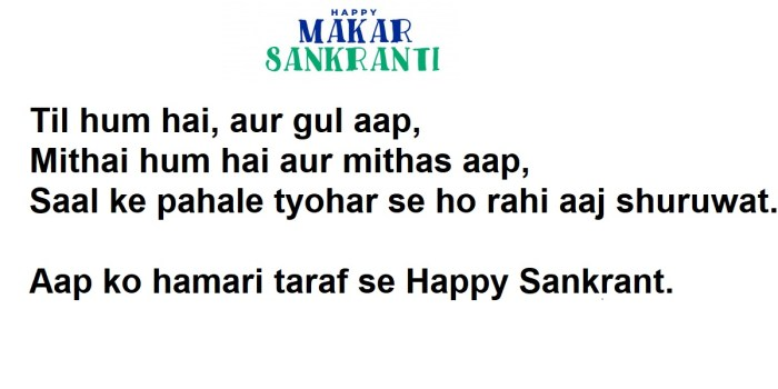Happy Makar Sankranti Sms Wishes Msgs