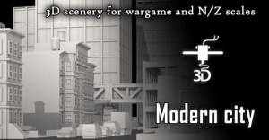 Modern City for wargame