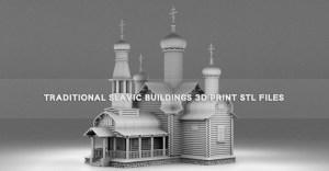 Slavic Buildings