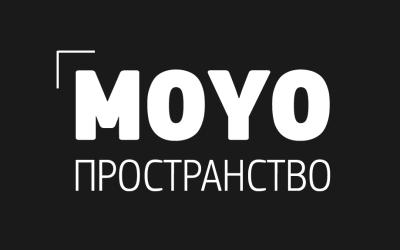 Рік з партнером Moyo Space