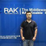 RAK看物聯網:掌握爆發前的底層商機