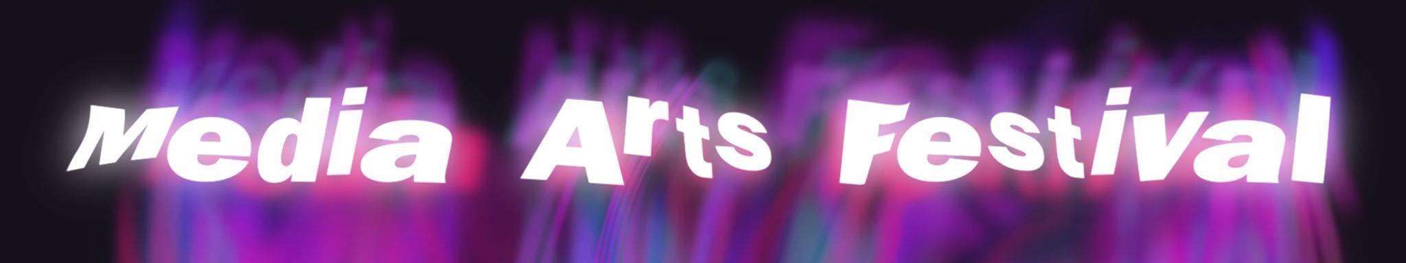 Media Arts Festival Narrow Banner