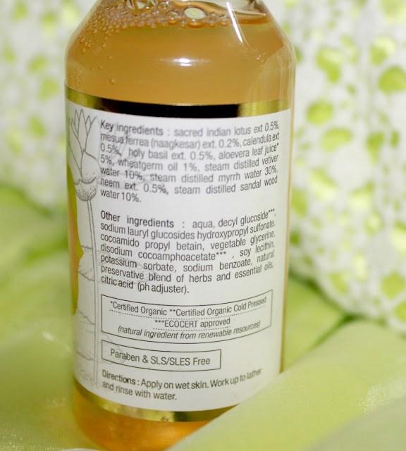Just Herbs Kumuda- Sacred Indian Lotus Gentle Body Wash Review