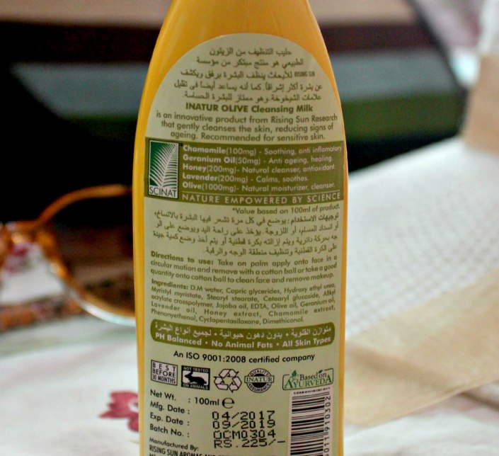 Inatur Olive Cleansing Milk Review