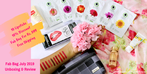 Fab Bag July 2019 | The Hues Of Nostalgia | Unboxing & Review | 10 Lipsticks, 10% Discount, Fab Bag For Rs. 599 & Free Shipping
