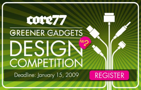 Greener gadgets contest: only 3 days left to enter!