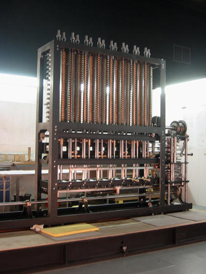 Difference Engine maintenance manual