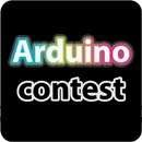 Instructables and EMSL Arduino contest