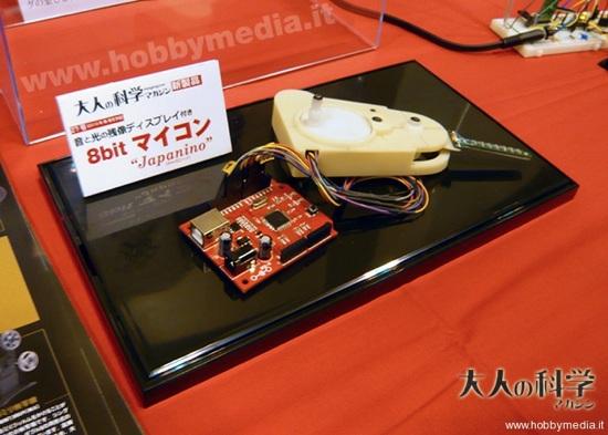 GAKKEN Japanino: An Arduino clone in Japan?