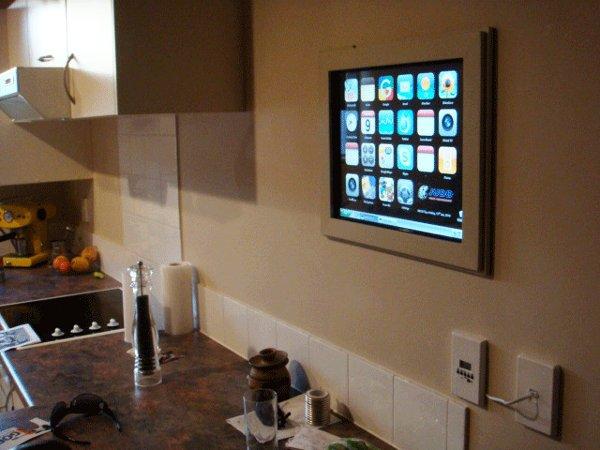 DIY kitchen computer