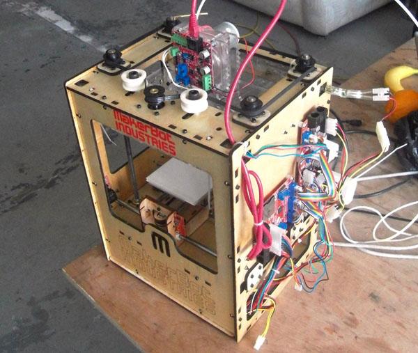 Win a MakerBot Cupcake