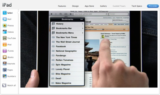 MAKE on an iPad (sorta)