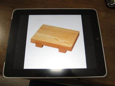 iDish: Use an iPad as a customizable sushi plate