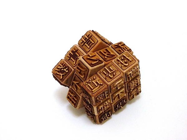 """""""Movable type"""" Rubik's cube"""