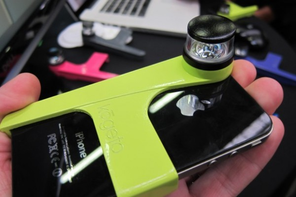 Shoot 360 Degree Panorama Video on Your iPhone 4